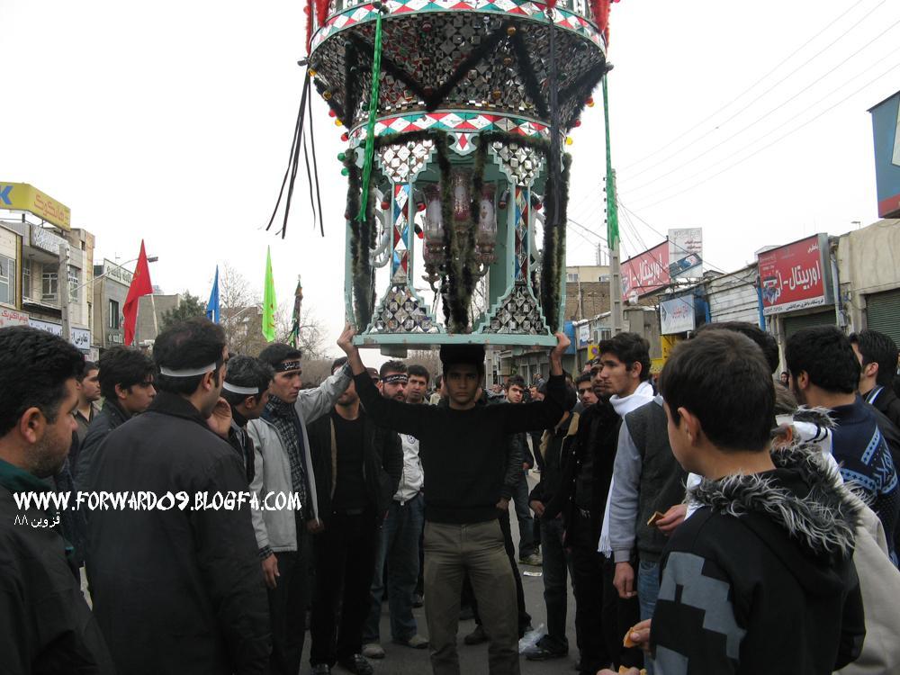 http://forward09.persiangig.com/Image/IMG_0046.jpg
